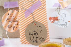 Bolsitas de papel personalizadas para dulces